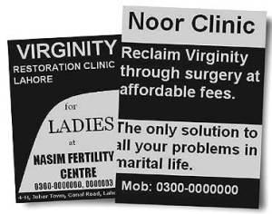 advertise_hymenoplasty
