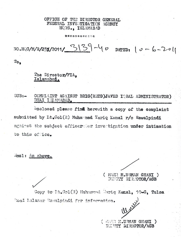 Job Application Letter Sample Pakistan