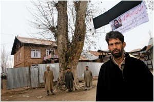 Afzal Guru brother