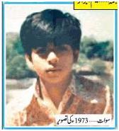 Shahrukh visiting Swat