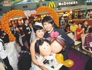 Mcdonalds-wedding-550x422